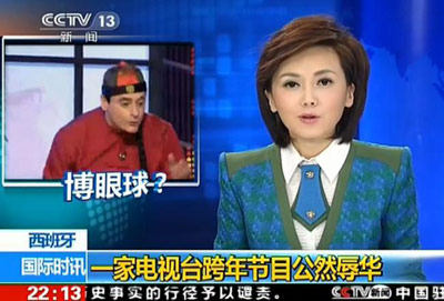 china-telecinco