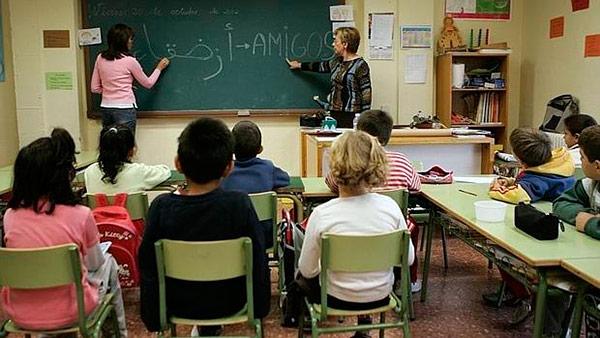 islam colegios