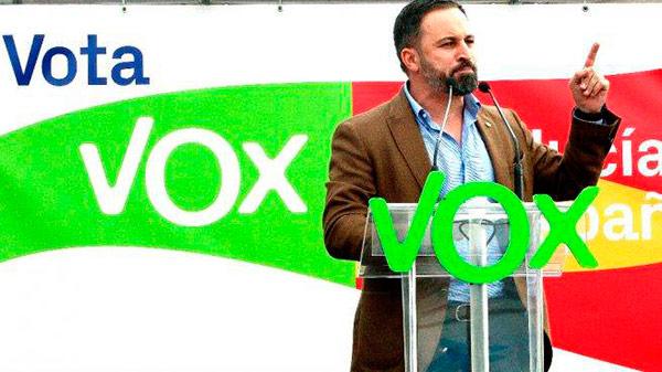 vota vox