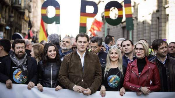 albert rivera jusapol