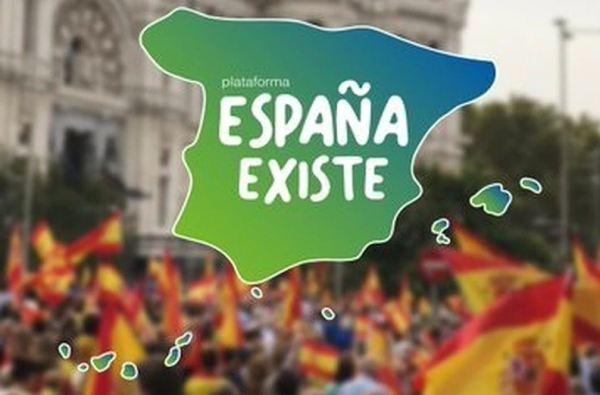 espana existe