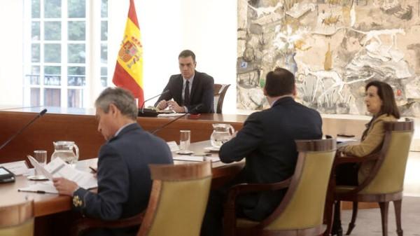 consejo ministros gobierno