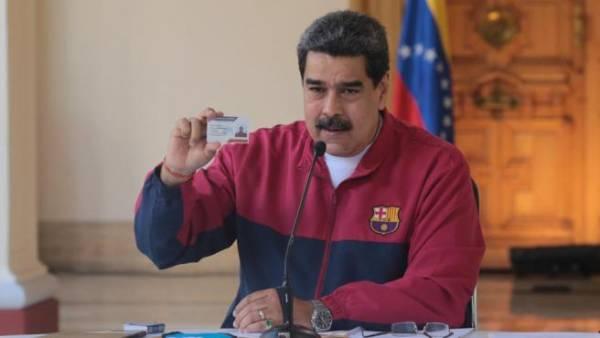 Maduro Barcelona, Maduro Barça