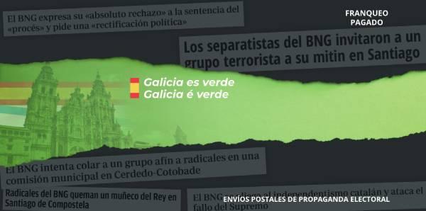 vox sobres elecciones galicia